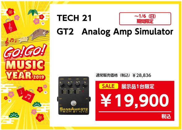 TECH21 GT2
