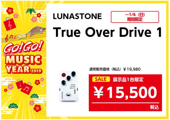 LUNASTONE True Over Drive 1