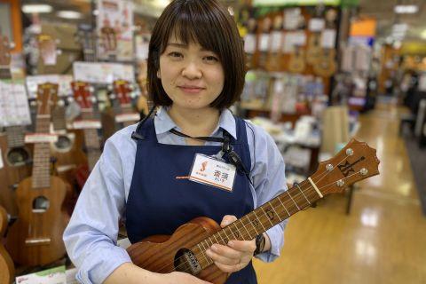 スタッフ写真ウクレレ・ギター小物・中古楽器・デジマート斎須