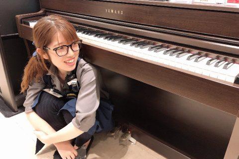 スタッフ写真ピアノアドバイザー、音楽教室アドバイザー緒方恵理