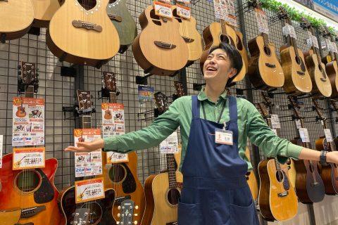 スタッフ写真ギターアドバイザー、アコースティックギター・弦楽器・ドラム関連・ライブイベント土谷