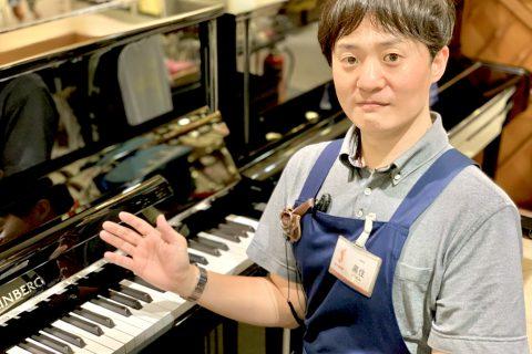 スタッフ写真電子ピアノ ギターアドバイザー(社内資格)黒住