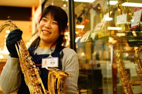 スタッフ写真管楽器、弦楽器、楽譜、雑貨廣瀨
