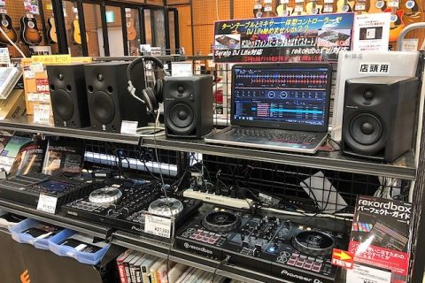 DJ&SAMPLER
