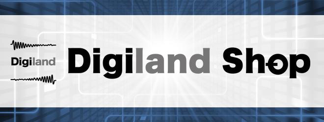 Digiland Shop