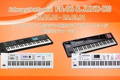JUNO-FA06セールPOP