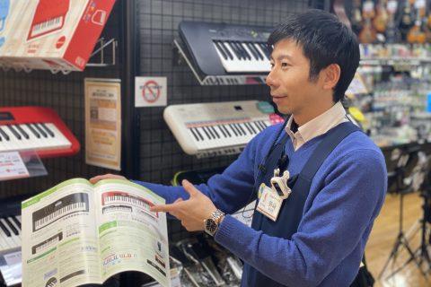 スタッフ写真音楽教室・ピアノ担当野﨑