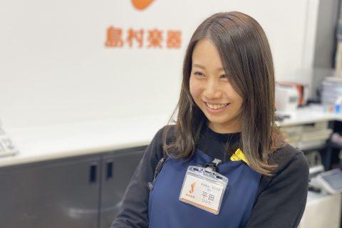 スタッフ写真店長(ピアノアドバイザー)平田