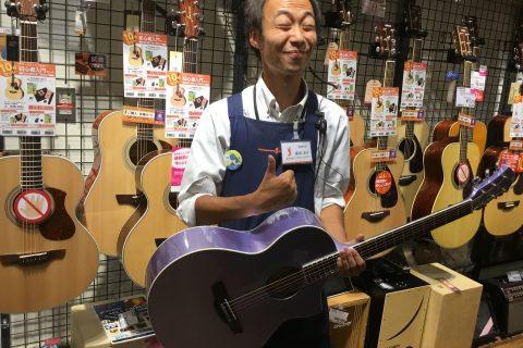 スタッフ写真アコースティックギター/ウクレレ篠田