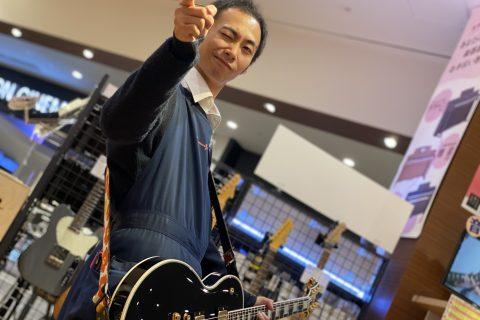 スタッフ写真エレキギター/ウクレレ篠田(しのだ)