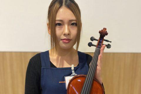 スタッフ写真音楽教室(音楽教室アドバイザー)/弦楽器(弦楽器アドバイザー)渡辺愛理