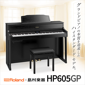 ROLAN HP605GP