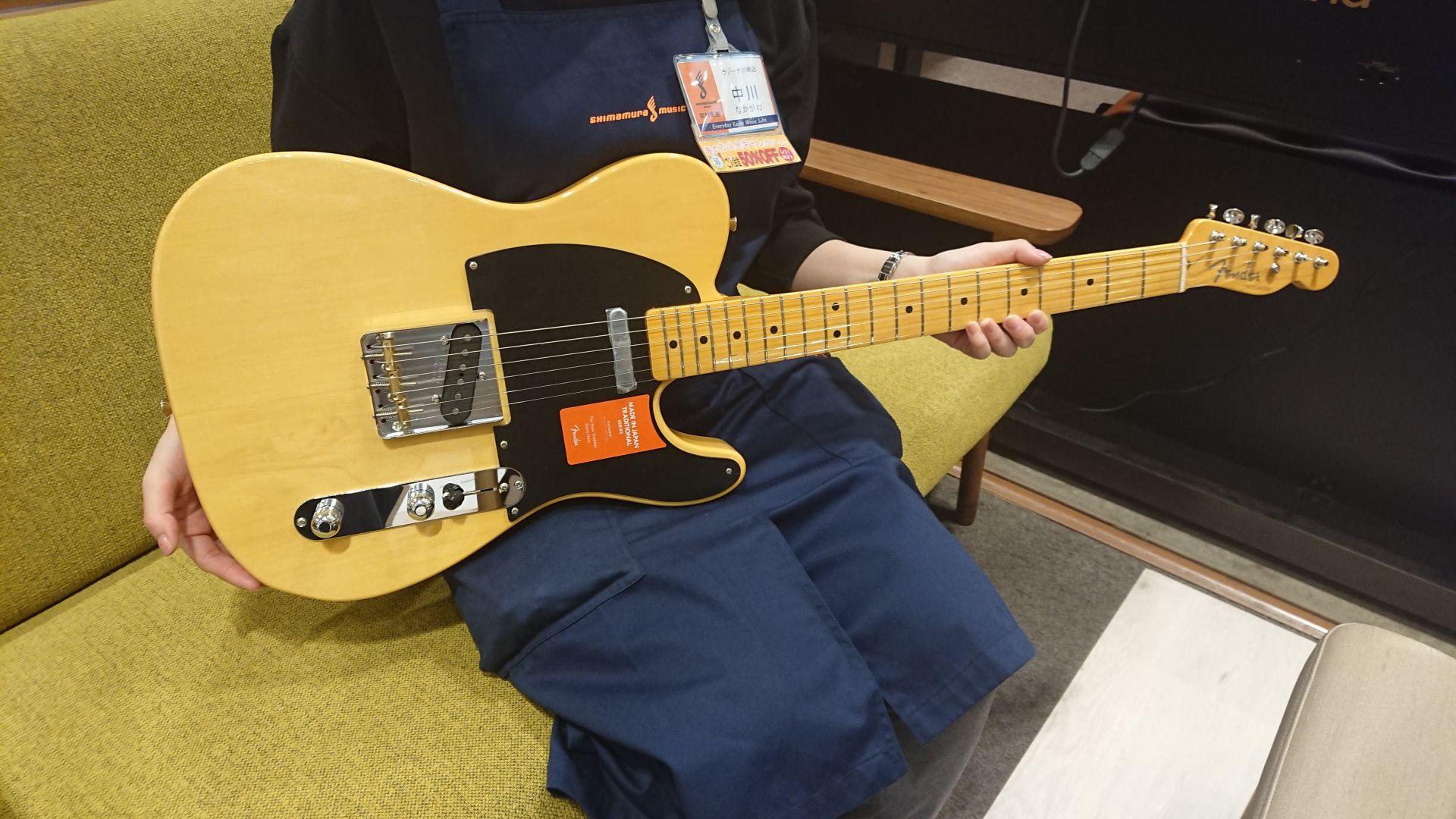 MADE IN JAPAN TRADITIONAL 50S TELECASTER®