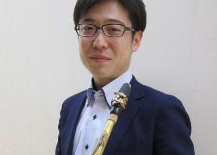 スタッフ写真サックスサロンインストラクター尾中 勇太