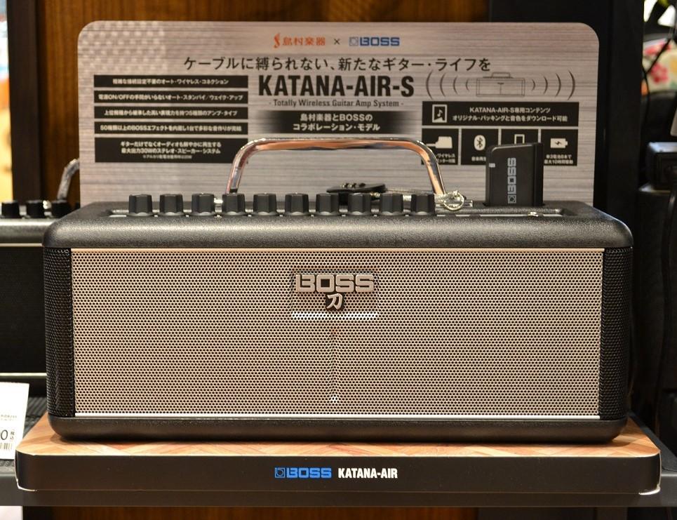KATANA-AIR-S