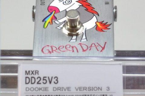 DD25V3