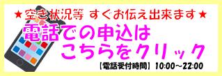 音楽教室 埼玉 越谷 レイクタウン