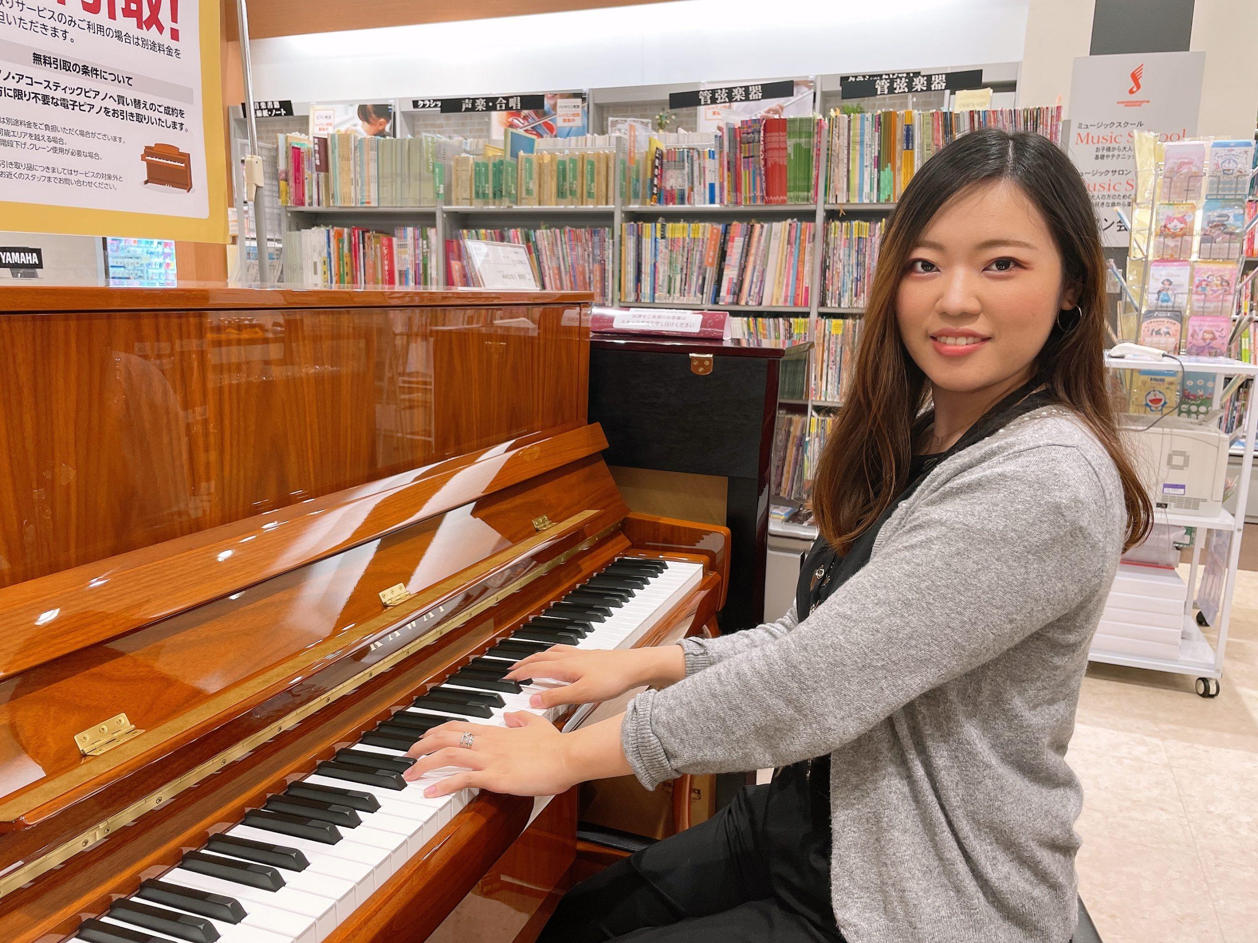 越谷 ピアノ