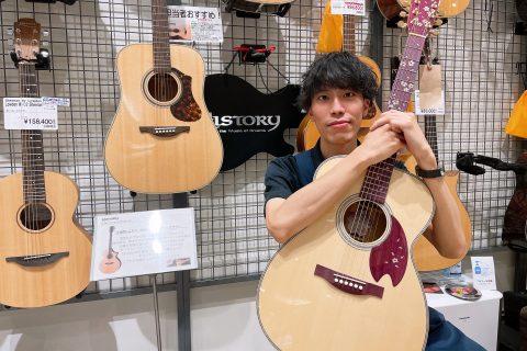 スタッフ写真ギターアドバイザー・ギター担当中村