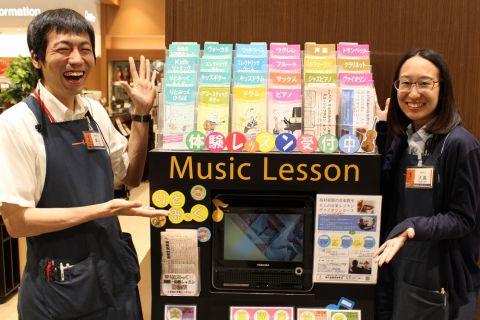 島村楽器南砂町店音楽教室