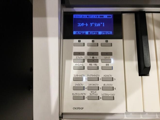 CN370GP操作ボタン