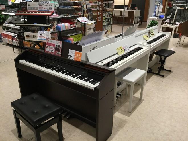 スタイリッシュピアノコーナー