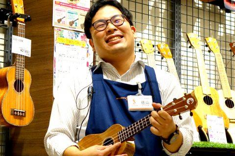 スタッフ写真アコースティックギター・ウクレレ 全般徳山