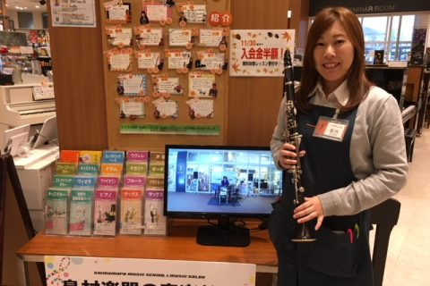 スタッフ写真管楽器アドバイザー(社内資格)、弦楽器、音楽教室宮内