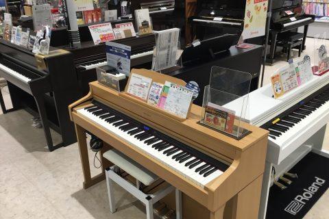 電子ピアノのご紹介
