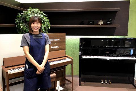 スタッフ写真ピアノアドバイザー、弦楽器アドバイザー(社内資格)、電子ピアノ、ウクレレ大西