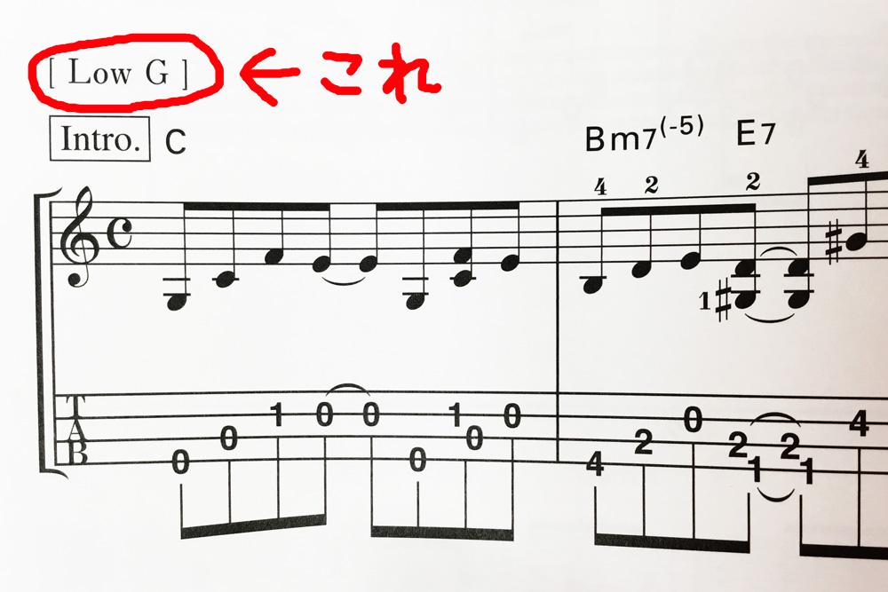 楽譜 ウクレレ