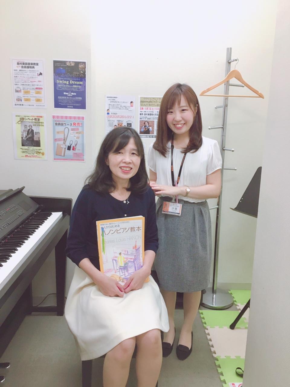 ピアノレッスン風景①