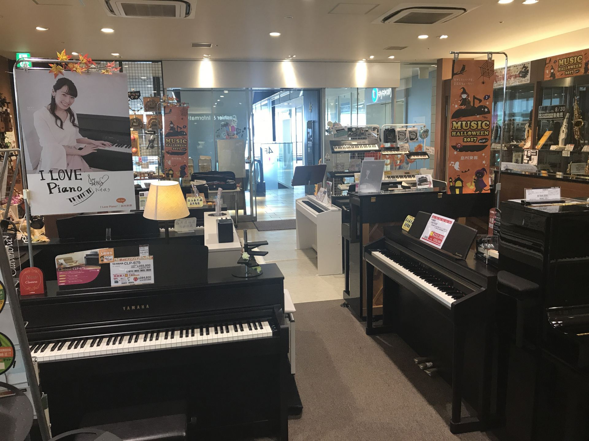 ピアノスタッフが、各社・各モデルの比較をして、お客様に最適なピアノをご提案致します