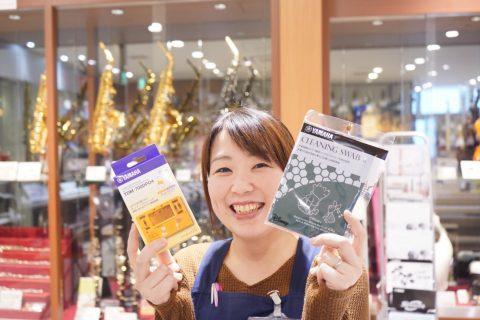 スタッフ写真音楽教室アドバイザー・教育楽器・ドラムアクセサリー倉田