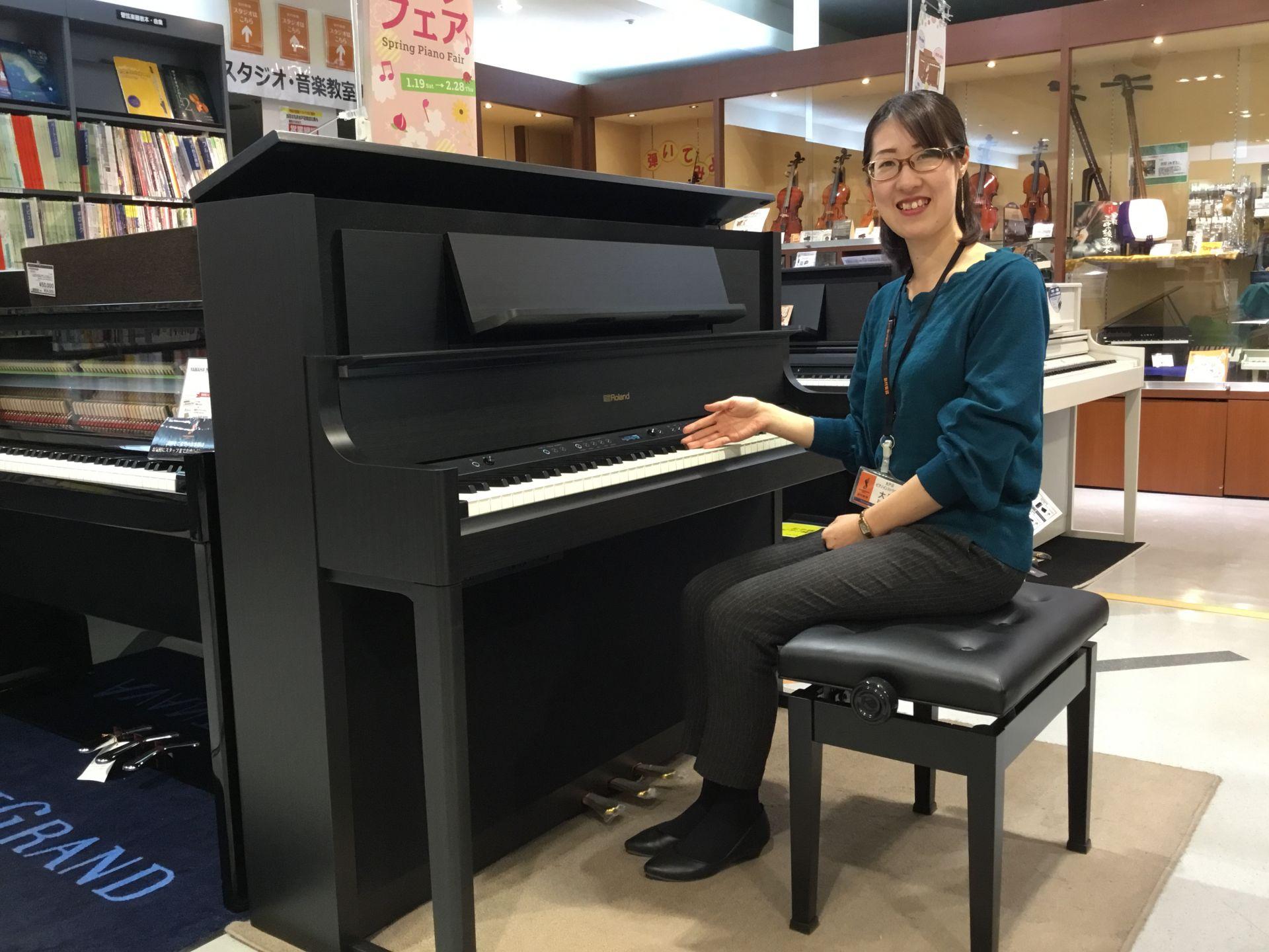 電子ピアノ 水戸 島村楽器 ローランド LX708GP