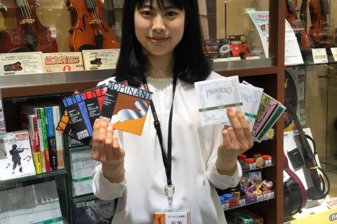 島村楽器水戸マイム店ヴァイオリン教室講師