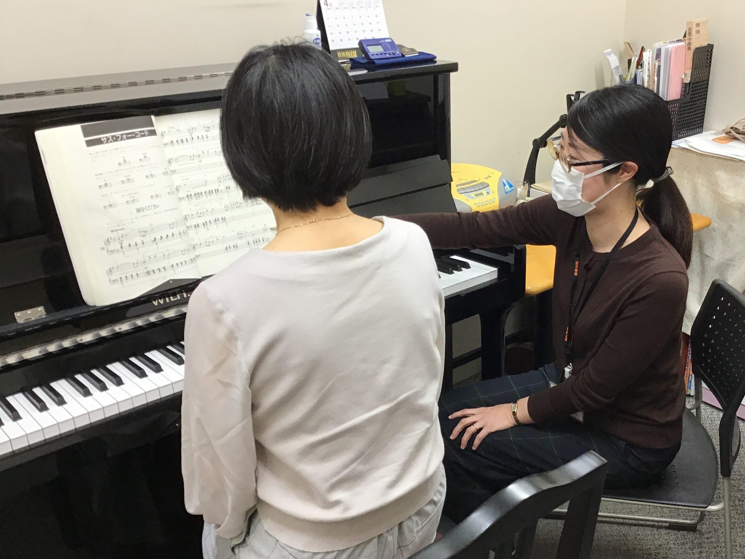 水戸 大人 ピアノ教室 島村楽器
