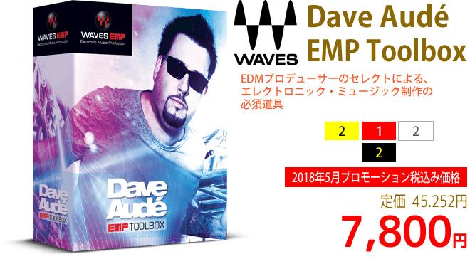 「Waves Dave Aude EMP Toolbox」2018年2月のキャンペーンにより通常45,252円を7,800円で販売中♪