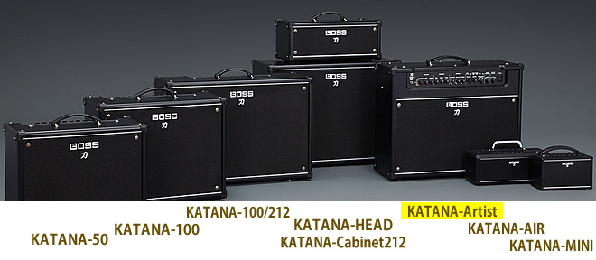 「BOSS KATANA」シリーズ 2018年5月現在のラインナップ。