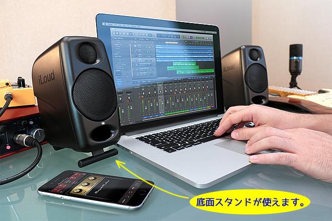 「iLoud Micro Monitor」では、机においた時、本体底面のスタンドにより角度調整を行えます。