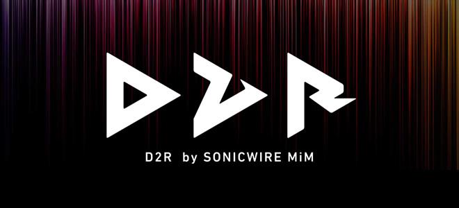 「D2R by SONICWIRE MiM」島村楽器 イオンモール宮崎店は、「D2R」導入店舗です。各社ソフトウェアのダウンロード販売にも対応しております。詳しくはお問合せ下さい。