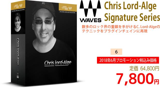「Waves Chris Lord-Alge Signature Series」2018年6月のキャンペーンにより通常64,800円を7,800円で販売中♪