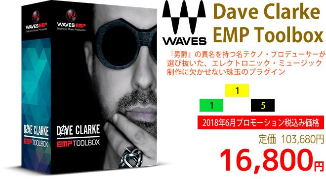 「Waves Dave Clarke EMP Toolbox」2018年6月のキャンペーンにより通常103,680円を16,800円で販売中♪