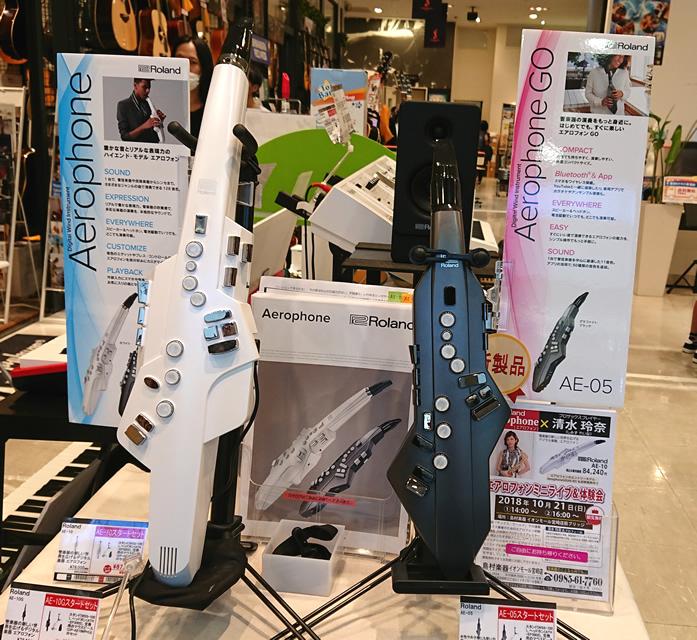 島村楽器 イオンモール宮崎店のエアロフォン試奏コーナー