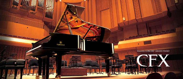 YAMAHA CPシリーズには、トップピアニストからの厳しい要求に応えるヤマハコンサートグランド CFX の音色が搭載されています。これはCPシリーズの大きなアドバンテージです。