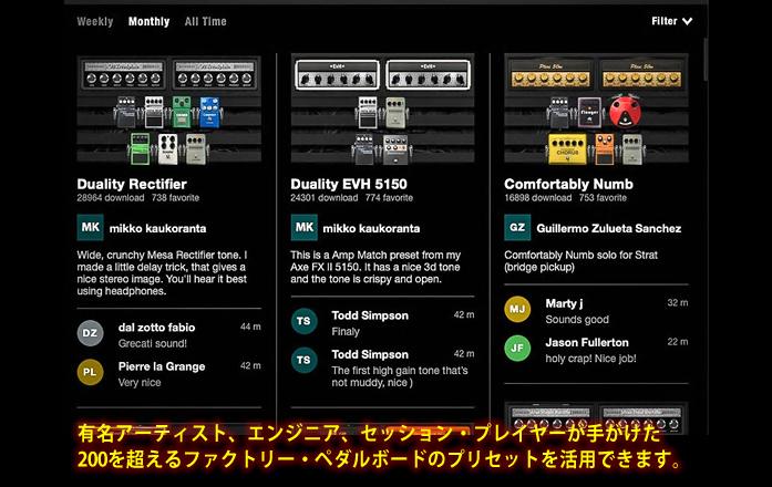 選び抜かれた新しいファクトリー+オンラインプリセット
