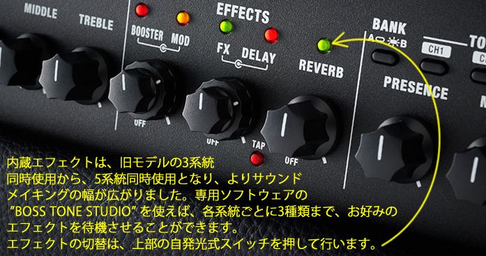 最大5系統までのエフェクトが同時使用できます。