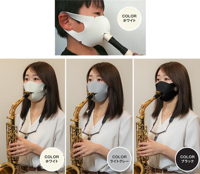 島村楽器✕シリカクリン 管楽器対応マスク画像
