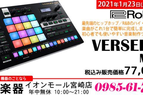「Roland VERSELAB MV-1」税込み77,000円。お求めは 島村楽器 イオンモール宮崎店 まで