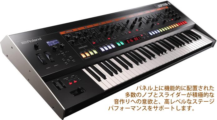 「JUPITER-X」は、その堅牢なメタル・ボディに包まれ、多くのコントローラーを贅沢に搭載しています。